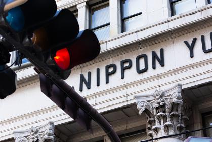歴史的建造物、横浜郵船ビルと信号・日本