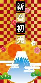 販売促進用バナー新春初売りセール・正月のイメージ 市松模様バナーデザイン富士山金箔松