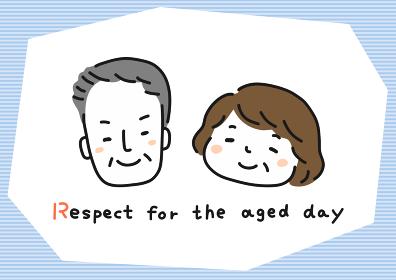 敬老の日イラスト・おじいちゃんおばあちゃん、いつもありがとう