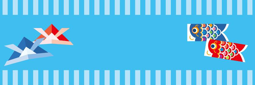 子供の日こどもの日端午の節句用イラストバナー|折り紙の兜と青空鯉のぼり