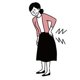 腰痛 女性 ミドルエイジ 手描き 水彩 イラスト