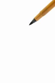 筆ペンで書く