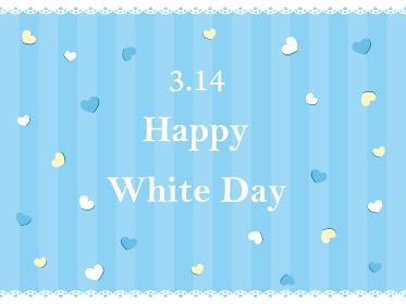 ホワイトデー カード ポスター 壁紙