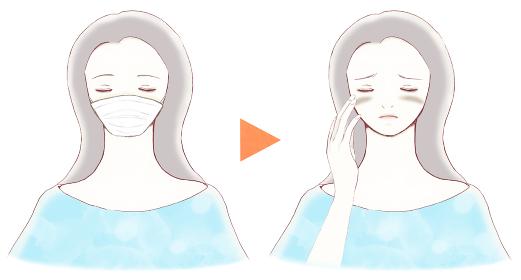 マスクシミに悩む女性 肝斑 摩擦
