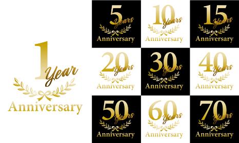 1周年~70周年10周年 20周年 30周年 50周年 月桂樹・月桂冠 アニバーサリーのロゴのセット