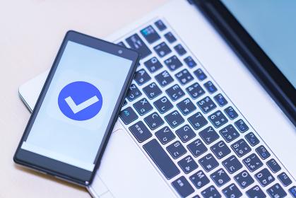 スマホ認証 ベリファイ 電子承認【認証のデジタル化のイメージ】