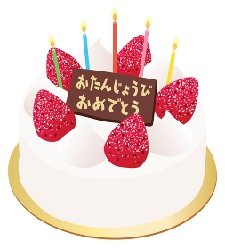 苺と生クリームのお誕生日ケーキのイラスト