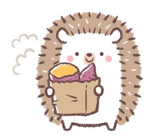 ハリネズミと焼き芋