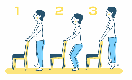 椅子を使った屈伸運動