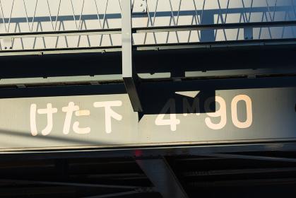 横浜、桜木町駅近くの橋・日本