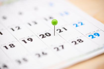 2022年1月のカレンダー 令和4年の1月のカレンダー
