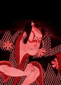 浮世絵 歌舞伎役者 その10 ホログラム
