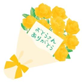 父の日の黄色いバラの花束とカード