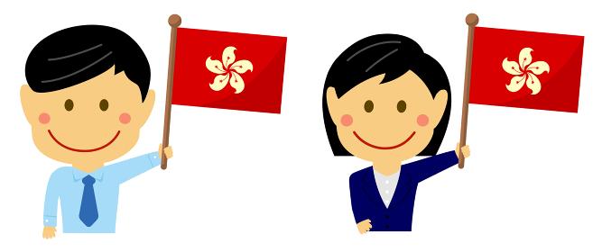 人種と国旗 / ビジネスマン・会社員 男性・女性 上半身イラスト/ 香港