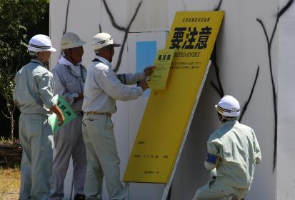 応急危険度判定の訓練展示(2010年徳島県総合防災訓練)