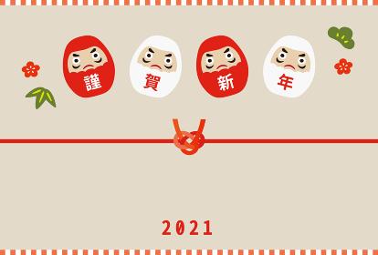 2021年 紅白達磨の年賀状