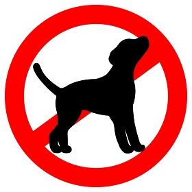 ペット禁止