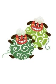 獅子舞の羊 イラスト
