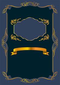 ビンテージ バロック調のオーナメント・飾り罫・飾り囲み テンプレート 表紙メニュー
