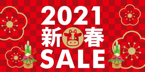 販売促進用バナー新春初売り・正月のイメージの販売促進用 バナーデザイン市松模様と牛のアイコンイラスト