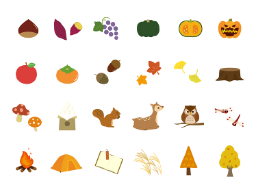 かわいい秋のイラスト素材集