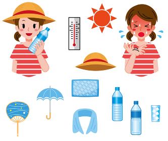 熱中症対策、女の子のセット
