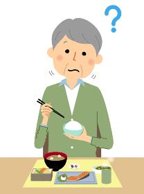 味覚障害 高齢者 シニア男性