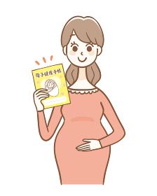 母子手帳を持った妊婦