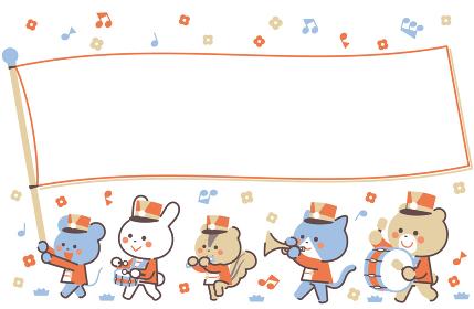 動物のマーチングバンド 行進 フラッグフレーム 4色シンプルカラー