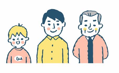 3世代親子男性