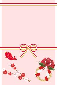 年賀状:水引としめ縄、梅、正月飾りのデザイン