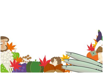 秋 秋の幸 紅葉 背景