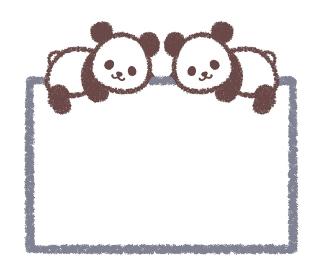 双子の子供パンダのフレーム