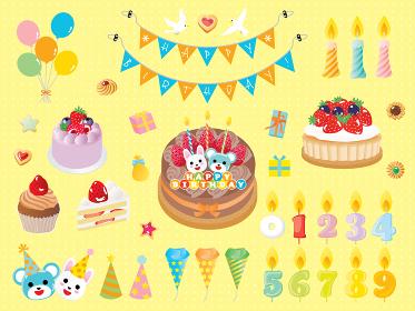 お誕生日のフラッグやケーキやキャンドルのセット