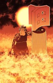浮世絵 火消し 炎バージョン その1