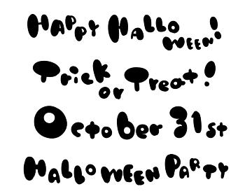 ハロウィンの手書き文字素材セット