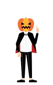 ハロウィンの仮装、カボチャのお化け姿の男の子が指さしをするポーズ
