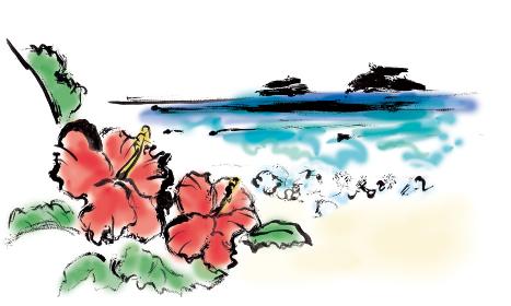 手描きイラスト素材 旅行 南の海 ハワイ 南国 海 風景 ハイビスカス