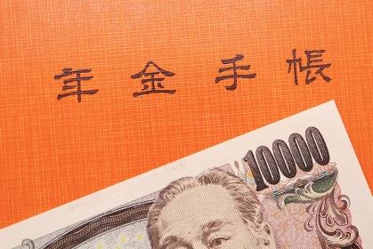 年金手帳と1万円札