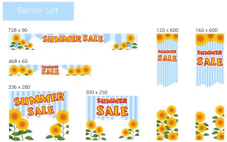 向日葵畑と入道雲とストライプ背景つきバナー、サマーセールの文字入り、6種