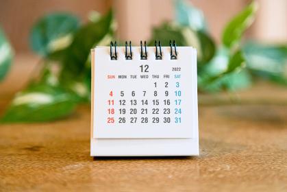 2022年12月の卓上カレンダー
