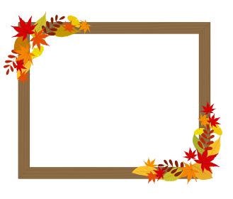 秋の紅葉を飾ったフレーム