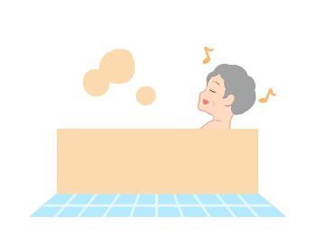 ご機嫌で入浴する 横向き 高齢女性(線無し)
