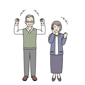 老夫婦 健康 笑顔 元気 シニア 年配 高齢者 お年寄り 男女 全身イラスト素材