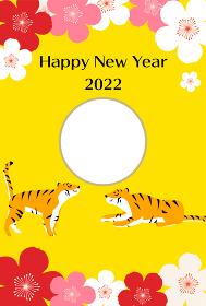 二頭の虎のフォトフレーム年賀状、2022年寅年