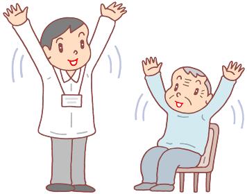 要介護者の健康対策
