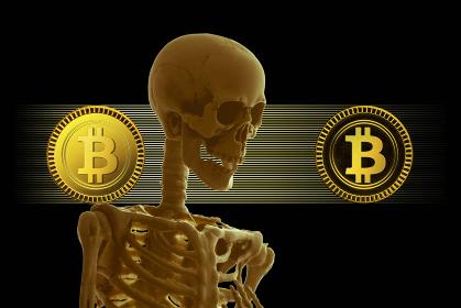 骸骨とビットコイン