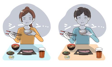 1人でご飯を食べる