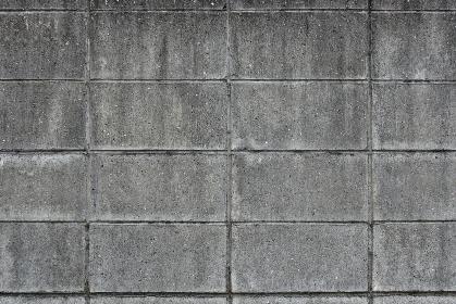 コンクリートブロックの壁 1
