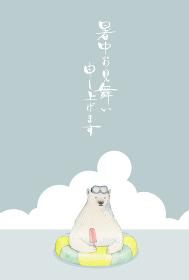 暑中見舞い テンプレート 白クマ 水彩 イラスト 文字入り